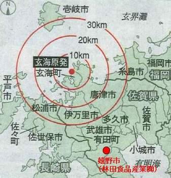 林田食品(30km以上).JPG